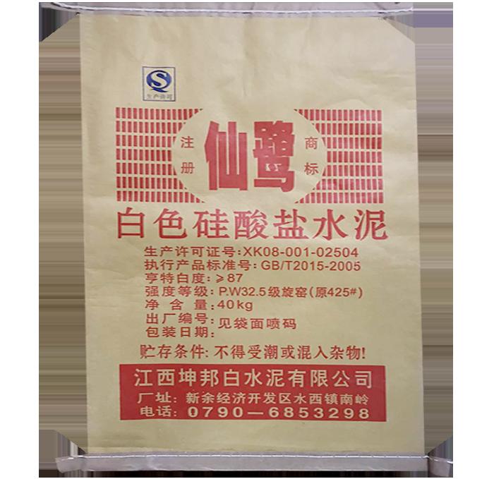 White cement wholesale