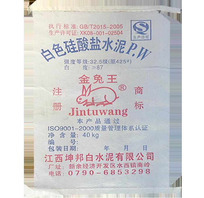 Jiangxi white cement wholesale